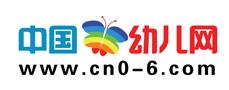 中国幼儿网