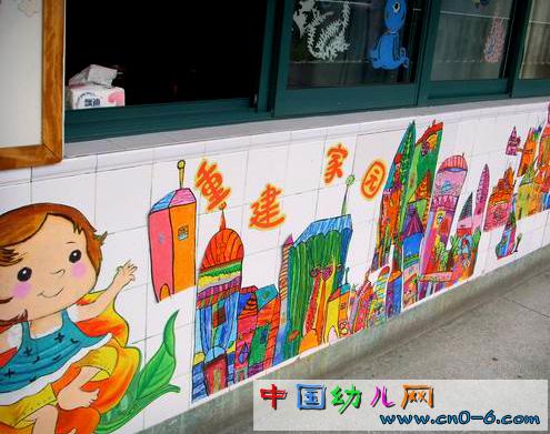 幼儿园窗台设计:重建家园