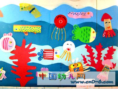 幼儿园墙面设计:海底世界