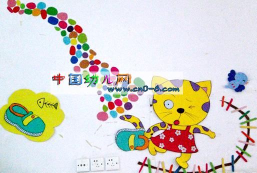 幼儿园墙面设计:小猫猫