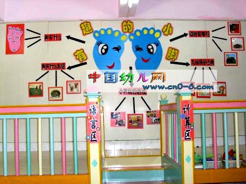 快乐幼儿园小班教室墙壁布置   幼儿园中班墙面布置:狮子
