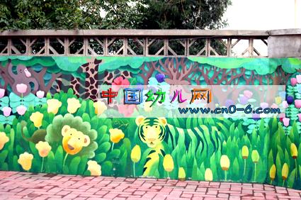 幼儿园墙壁设计:动物世界-环境布置