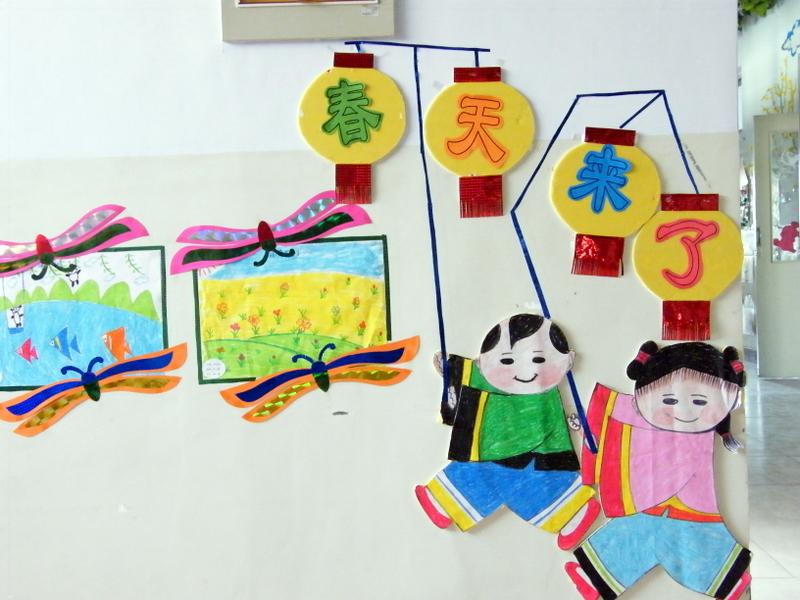 中国幼儿网-环境设计-幼儿园墙面设计:春天来了