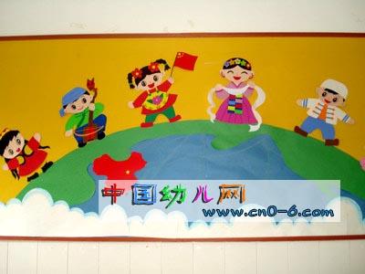 幼儿园国庆节主题墙面布 小班数学活动 有趣的五彩石头路