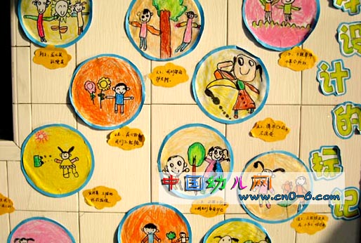 幼儿园墙面布置:鸡蛋黄设计
