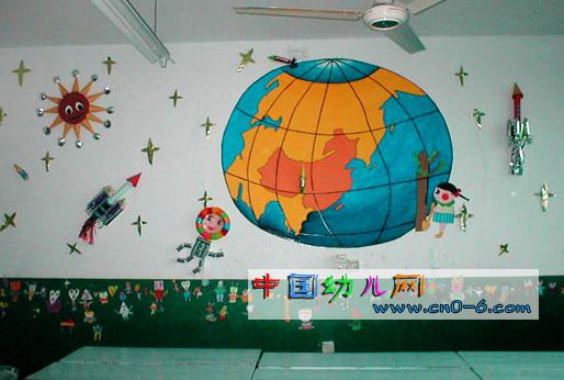 幼儿园墙面布置:我们的地球 我们的家