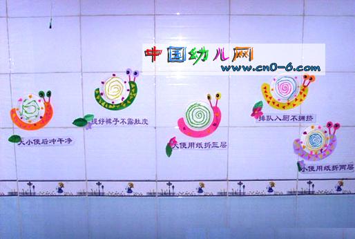上一个:幼儿园墙面设计:太空生活下一个