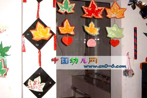 幼儿园吊饰:枫叶红了