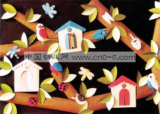 构思构图:充分利用纸雕特性,简练概括、夸张变形,具有纸雕装饰艺术的独特美感。   色彩搭配:缤纷的色彩在黑色的衬托下和谐悦目。玫瑰红与草绿的对比运用,加上淡蓝色的点缀,显得色彩高雅。三个鸟屋、三只小鸟的颜色有微妙的区别,配搭合理,独具匠心。   制作技巧 :依物依景自然巧妙地制作,平贴、折叠等技巧灵活运用/半立体的卷筒树干、小鸟和蜗牛,彩纸剪刻的甲壳虫等,既简单又有装饰美感,适宜幼儿参与制作。