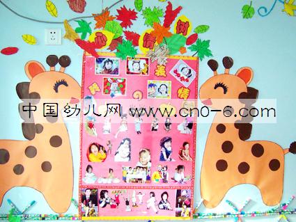 幼儿园墙面布置:心情树