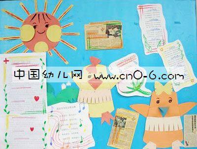 幼儿园清新家园联系栏布置欣赏