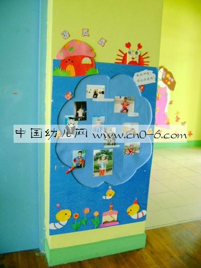 精灵屋——幼儿园小班墙面布置-环境布置