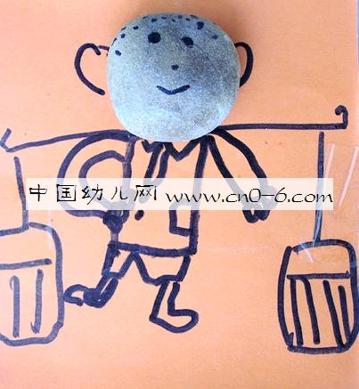 幼儿园小朋友的石头画