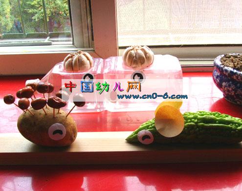 蔬菜动物偶遇(幼儿园手工设计)