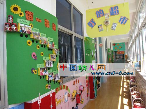 幼儿园   思茅镇幼儿园基本情况   幼儿园超市区角布置;   幼