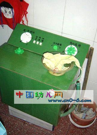 迷你洗衣机(幼儿园手工设计)