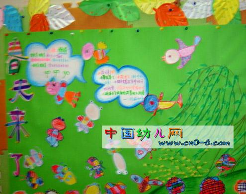 幼儿园益智区 区牌 区域牌 区角牌,幼儿园益智区设计素材,昵图网:图片