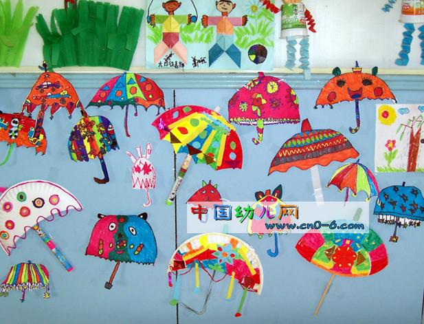 花花雨伞吗_花花雨伞(幼儿园墙面设计)-环境布置