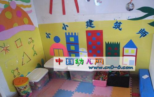 师(幼儿园一角设计)-环境 布置   幼儿园活动 区布置 :美工区——