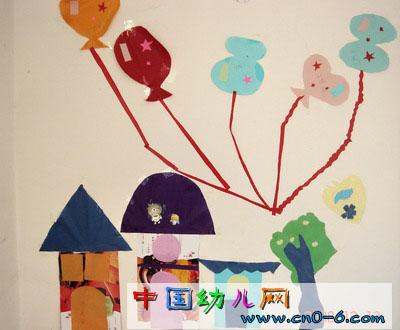 抽象的家(幼儿园墙面设计)