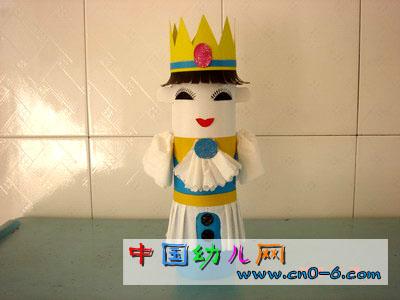 纸娃娃王子来了(幼儿园手工设计)