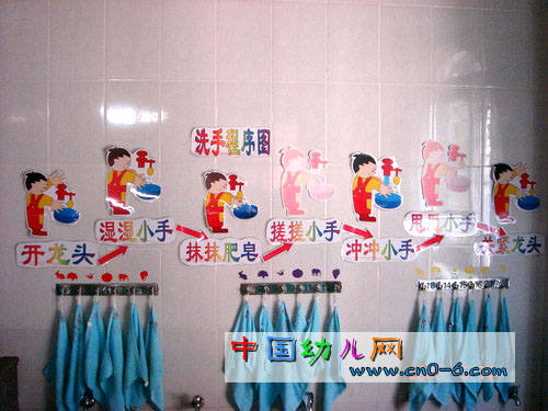 幼儿园洗手间设计)