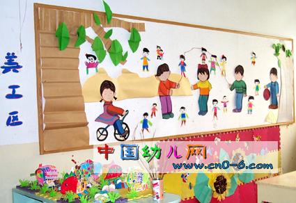 中国幼儿网 说明:幼儿园美工班开始招生了