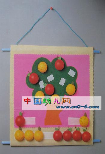 石家庄七彩果子幼儿园红黄西红柿(幼儿园环境布置)