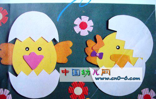 爷爷家乡的太阳花(幼儿园环境布置)