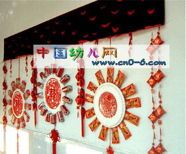 幼儿园新年中国结制作步骤