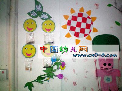 小花猫荡秋千(幼儿园教室环境布置)