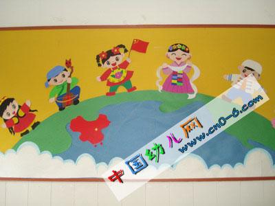 爱劳动的劳动者庆五一劳动节(幼儿园环境创设)