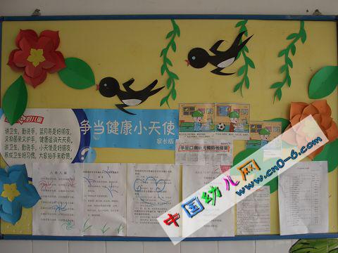 五一劳动节的健康小天使(幼儿园环境创设)