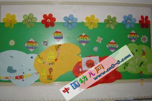 彩色的五一劳动节(劳动节幼儿园环境创设)