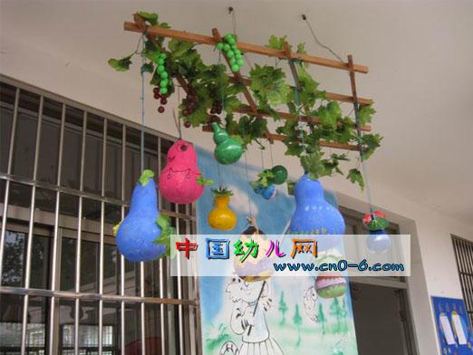 葫芦娃来幼儿园做客(幼儿园环境布置)