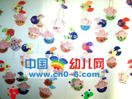 大鸟热气球飞向蓝天了!(幼儿园环境布置)图片