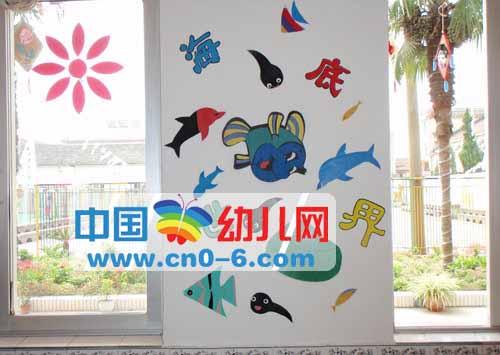 海洋金鱼大联盟(幼儿园环境创设)