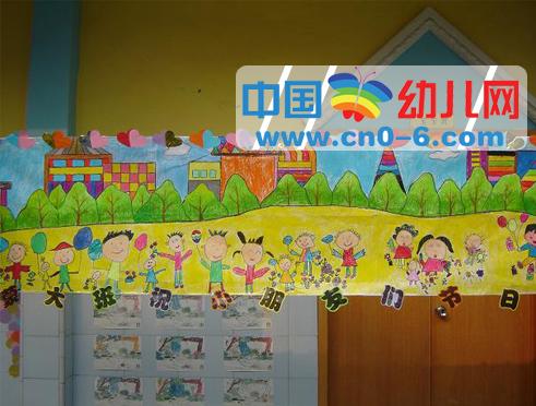 幼儿园环境布置)图片
