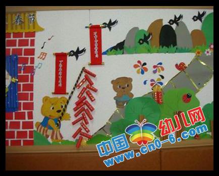 鞭炮齐鸣,鹤舞飞扬(幼儿园新年环境布置)图片