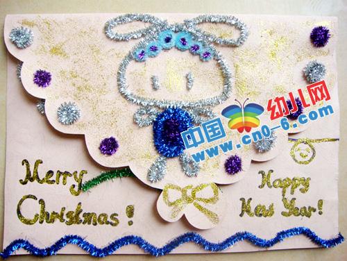 蓝色小兔子(幼儿园新年贺卡制作)