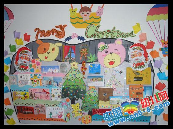 小熊的新年贺卡真漂亮(幼儿园新年贺卡制作)