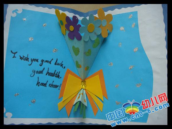 新年的蓝色海洋(2011幼儿园新年贺卡制作)