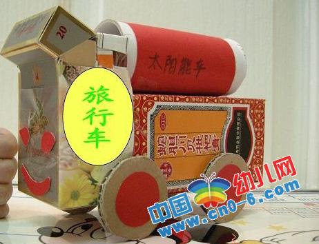 烟盒大卡车的制作过程(幼儿园新年手工制作)