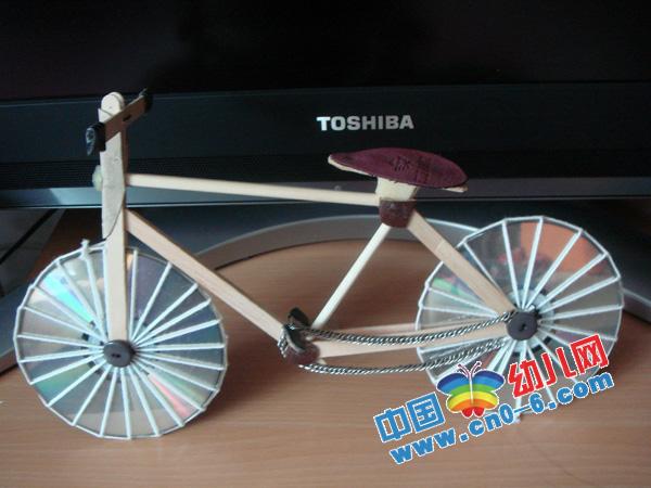 铁丝自行车诞生记(幼儿园新年手工制作)