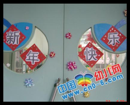 新年就在幼儿园门上(幼儿园新年环境布置)