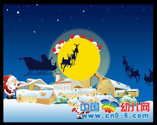 圣诞节老人送礼物(幼儿园环境布置)