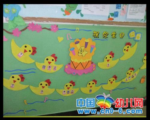 祝你生日快乐(冬季幼儿园环境布置)