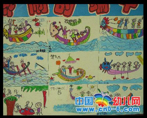 端午节 赛龙舟(端午节幼儿园环境布置)图片