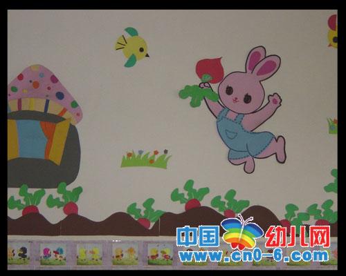 小白兔拔萝卜(暑假幼儿环境布置)