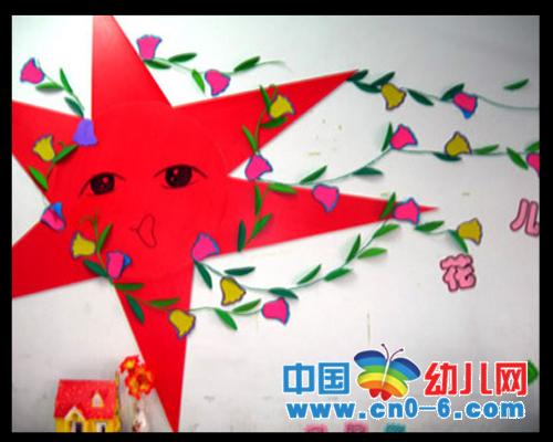 漂亮的大红花(秋季幼儿园环境布置)